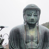 buddha in Japan
