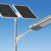 solar-street-light-led-2.jpg