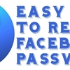Easy Steps To Reset Facebook Password - GoneTech Solution - gonetech.net.jpg