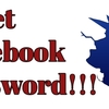 Learn To Reset The Facebook Password - 2018 | You Can't Miss!!!