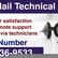 Yahoo Mail Technical Support Number 1-877-336-9533.jpg